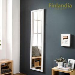 핀란디아 페일리 샤론 벽걸이 전신거울