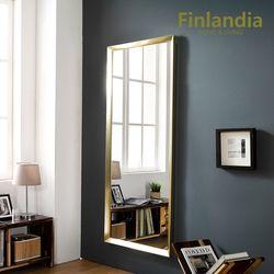 핀란디아 페일리 앤니 와이드 벽걸이 전신거울
