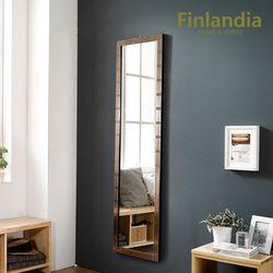 핀란디아 페일리 코노 벽걸이 전신거울