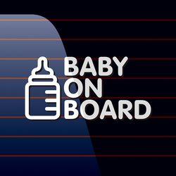 캐찹 자동차스티커 아이콘 Baby on Board 08