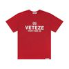 Earth Campaign T-Shirt (red)