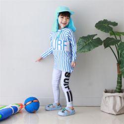 아동 래쉬가드 서핑블루 수영복