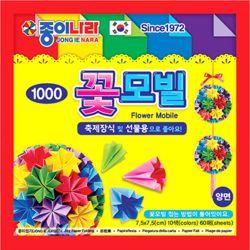 1000 꽃모빌 양면색종이 1봉60매/1통 15봉