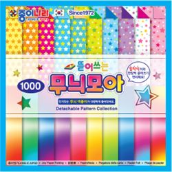 1000 뜯어쓰는 무늬모아 1봉60매/1통 15봉