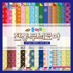 2000 뜯어쓰는 전통무늬모아 1봉30매/1통 10봉