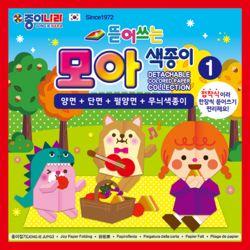 2000 뜯어쓰는 모아색종이1번 1봉40매/1통 10봉
