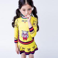 아동래쉬가드 노랑부엉이 상하의SK세트수영복래시가드