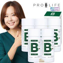 더 불가리쿠스 오리지널 프로바이오틱스 유산균 5병 (300캡슐)