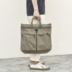 WASHED CORDURA HELMET BAG - BEIGE