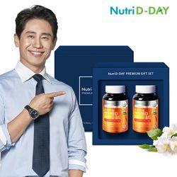 프리미엄 비타민D 2000 I.U 골드 2입 선물세트 (총 6개월분)