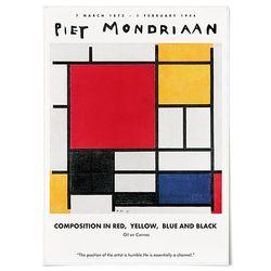 중형 패브릭 포스터 M001 추상화 그림 아트 액자 몬드리안 A