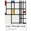 중형 패브릭 포스터 M002 추상화 모던 그림 액자 몬드리안 B