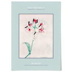 중형 패브릭 포스터 명화 꽃 그림 액자 피에트 몬드리안 백합