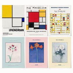 중형 패브릭 포스터 빈티지 추상화 명화 꽃 그림 액자 몬드리안