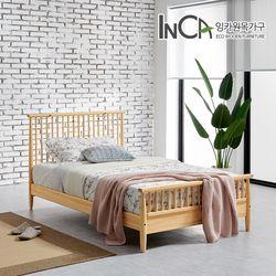 아르보아 북유럽 모던 소나무 원목 침대 슈퍼싱글 3컬러