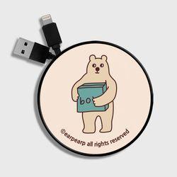 Bear box-Ivory(스마트릴)