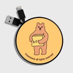 Bear box-mustard(스마트릴)