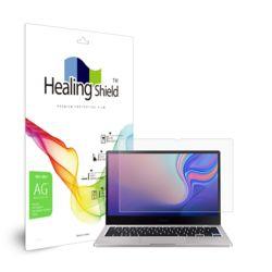 삼성 노트북7 NT730XBV 저반사 지문방지 액정보호필름