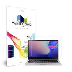 삼성 노트북7 NT730XBV 블루라이트차단 액정보호필름