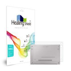 삼성 노트북7 NT730XBV 무광 외부보호필름 하판2매