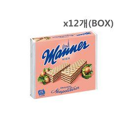 크리스피웨이퍼(헤이즐넛)75g12개(BOX)