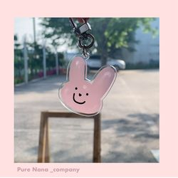 PureNana rabbit keyring