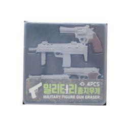 1500밀리터리총지우개