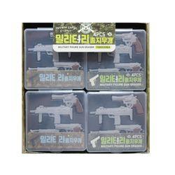 1500밀리터리총지우개BOX