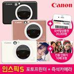 [무료배송] 캐논 즉석카메라 프린터 인스픽S ZV-123