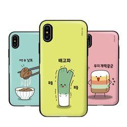 [T]귀염뽀짝 푸드시리즈 도어범퍼.아이폰7(8)플러스공용