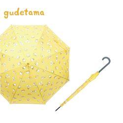 구데타마 자동장우산 [58계란패턴-10001]
