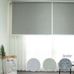 친환경 바이오 베디 항균방염암막 롤스크린(125x180cm)3color
