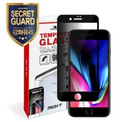 아이폰7 3D 풀커버 정보보안 강화유리+후면+2.5D-블랙