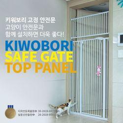 CM 키워보리 고양이 원터치 안전문(CMER77)