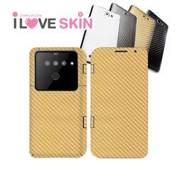 LG V50 ThinQ 듀얼스크린 풀커버 카본스킨 보호필름 LM-V500
