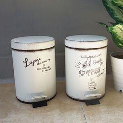 빈티지 페달 휴지통 (Lajoie  Coffee)