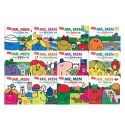 EQ매일매일시리즈 전 12권 - 캐릭터만화책