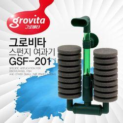그로비타 스펀지여과기 쌍기 GSF-201