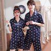 미니하트 실크 커플 파자마 잠옷