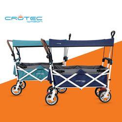크로텍 유아웨건 캠핑 접이식 캠핑웨건 쌍둥이웨건