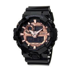 CASIO 지샥 GA-700MMC-1A 스페셜컬러 아날로그 디지털 시계