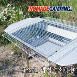 노마드 56X41 사각석쇠(대)-30PCS스텐석쇠불판