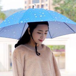 핵인싸템 머리에쓰는 우산 모자