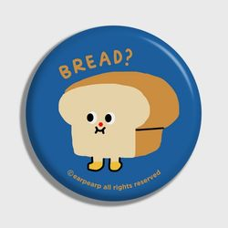Im bread-blue(거울)