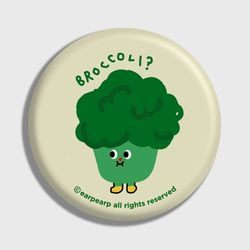 Im broccoli-beige(거울)