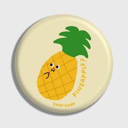 Im pineapple-ivory(거울)