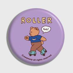 Roller bear-violet(거울)
