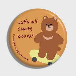 Board bear-mustard(거울)