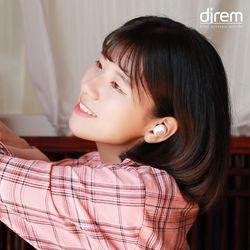 [7월말 입고예정] 소니캐스트 디렘 HT1 음질좋은 무선이어폰 direm HT1 - 화이트