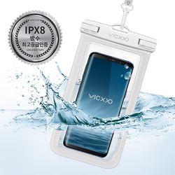 휴대폰 IPX-8등급 방수팩 P1 화이트